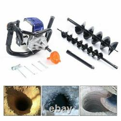 52CC Gas Powered Earth Auger Post Hole Digger Borer Fence Ground +2 Drill Bits
